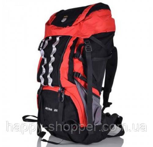 Туристический рюкзак 75 л Onepolar 1363