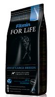 Fitmin dog For Life Adult large breed Фитмин Корм для взрослых собак крупных пород, 15 kg