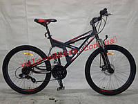 Двухподвесный велосипед Шок 26 дюймов18 рама  Shock Azimut