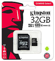 Карта памяти Kingston 32GB microSDHC UHS-I Canvas Select 80R class 10+SD Adapter (SDHC/32GB)