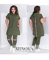 Спортивный костюм из туники с карманами и лосин с прорезями на коленях (размеры 50-58)