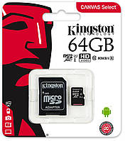Карта памяти Kingston 64GB microSDXC UHS-I Canvas Select 80R class 10+SD Adapter (SDXC/64GB)