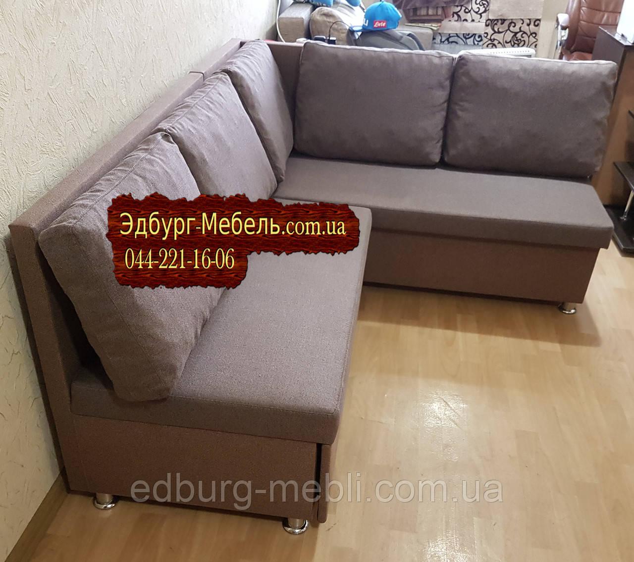 Кухонний диван «Прометей» з великими зручними подушками 1500х1800мм