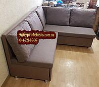 Кухонний диван «Прометей» з великими зручними подушками 1500х1800мм, фото 1