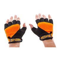 Перчатки для тренажерного зала MatsaForway, S, M, L
