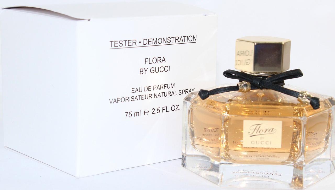 Женские GUCCI FLORA BY GUCCI (Гуччи флора бай гуччи) women 75 ml ТЕСТЕР  (Оригинал) (EDP парфюмированная вода) aa71300aeff94