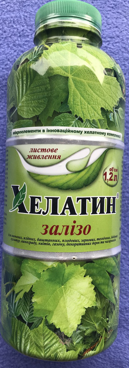 Удобрение Хелатин Железо 1.2 л