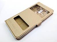 Чехол книжка с окошками momax для Nokia 6 золотой