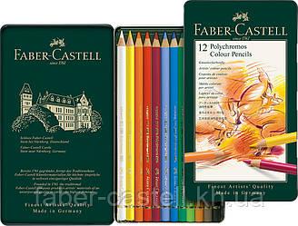 Карандаши художественные цветные Faber-Castell POLYCHROMOS 12 цветов в металлической коробке, 110012