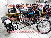Боковая коляска к мопеду Альфа и Дельта