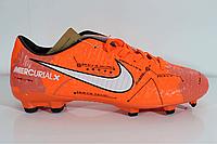 Подростковые сороконожки бутсы Nike Mercurial оранжевые