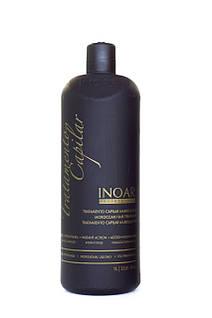 Кератин для слабых волос Иноар Марокко, 1000 мл