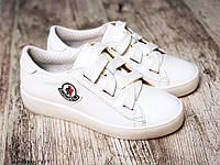 Молодёжные кожаные кеды на шнуровке 36-40р, фото 1