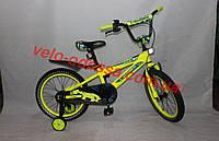 Двухколесный велосипед STONE CROSSER-5 для детей от 4 лет