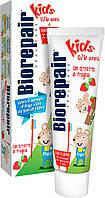 """Дитяча зубна паста BioRepair """"Веселе мишеня"""" від 0 до 6, 50 мл"""