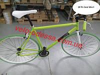 Двухколесный велосипед 28 дюймов Fix Gear bike-1  Azimut