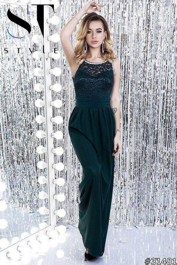 762a5613576 Стильное платье для стройной девушки - Интернет-магазин
