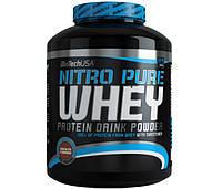 Nitro Pure Whey 2,27 kg hazelnut