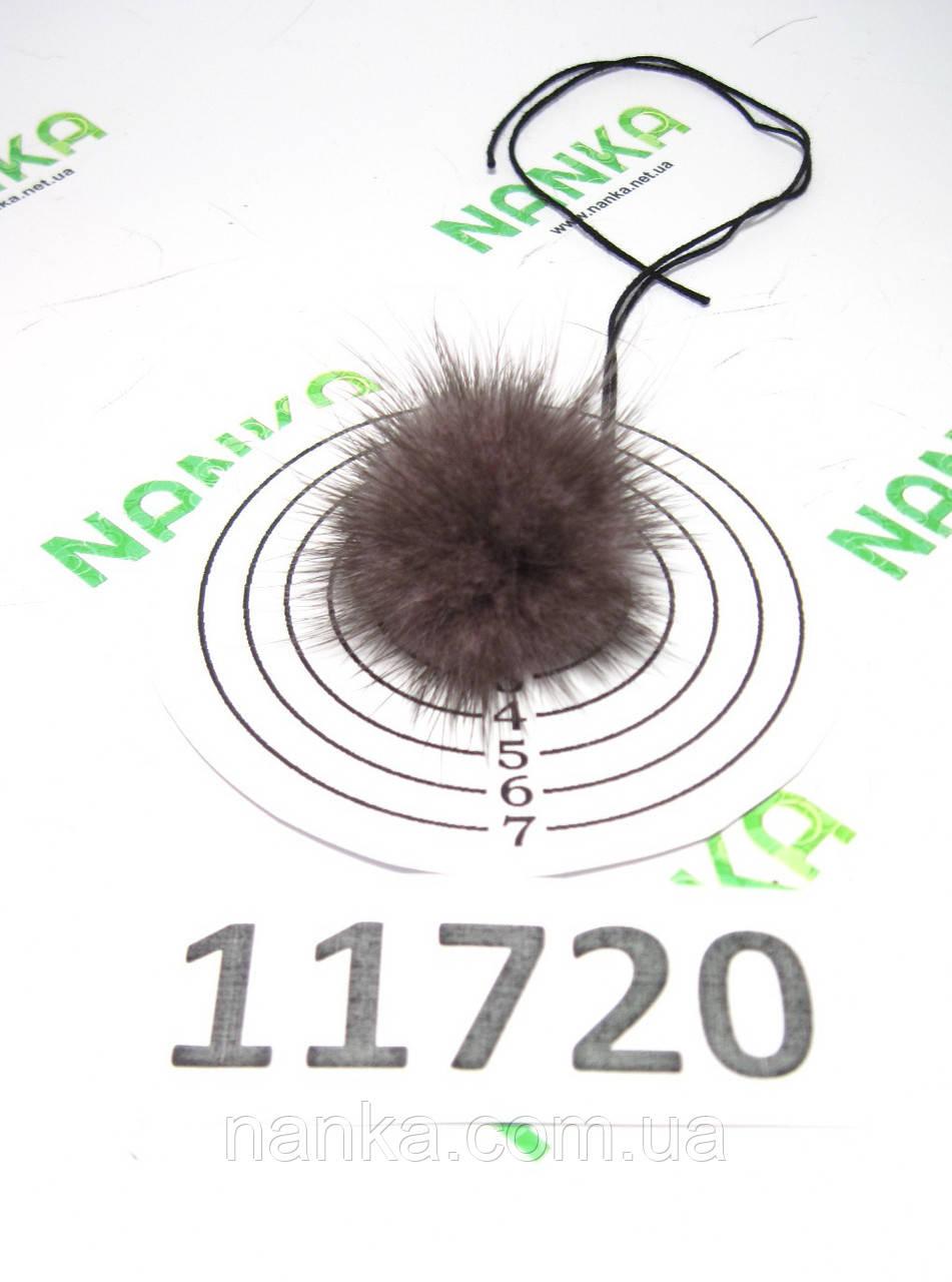 Меховой помпон Норка, Лавандовый, 4 см, 11720