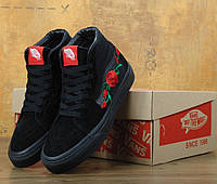 Кеды Vans Old Skool high Sk8 Rose Black (Реплика ААА+)