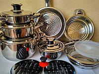 Набор посуды Royalty Line RL-16BG 16 предметов