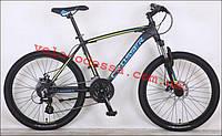 Горный подростковый велосипед Inspiron 26 дюймов 19рама