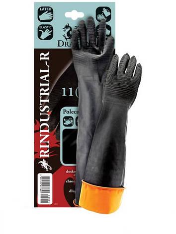 Перчатки КЩС 60см RINDUSTRIAL-R (Reis), фото 2