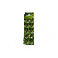 Батарейка таблетка GP AG13