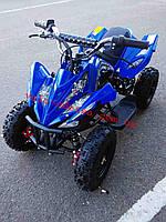 Квадроцикл детский 36V EATV 90500 NEW