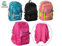 Рюкзак для подростков, в ассортименте