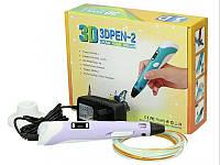 """3D ручка """"3D PEN-2"""". НОВИНКА"""