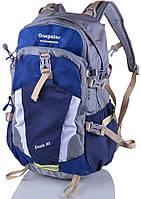 Рюкзак 28 л Onepolar Ensia 1729 Синий, фото 1