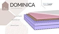 Матрас Доминика (Dominica) ППУ 190*120 Матролюкс (серия Home), фото 1
