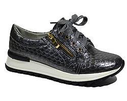 Стильные туфли на девочку KLF. Bessky 34 р