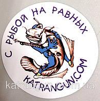 """Магнит на холодильник KatranGun """"С РЫБОЙ НА РАВНЫХ"""""""