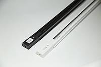Трек планка ZL4004-1 1м white