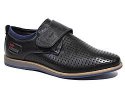 Школьные туфли на мальчика Paliament  33,34 р