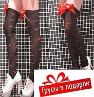 Сексуальные чулки с красными атласными бантами, принт алые губки