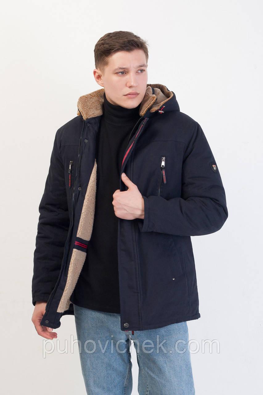 Куртки 56 Размера Купить