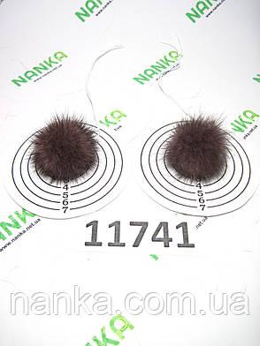 Меховой помпон Норка, Лавандовый, 3 см, пара 11741, фото 2