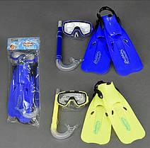Набор для плавания ласты маска трубка 0820