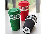 Керамическая Кружка с крышкой коричневая 350 мл Starbucks ( термостакан Старбакс ), фото 5