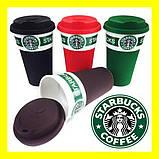 Керамическая Кружка с крышкой коричневая 350 мл Starbucks ( термостакан Старбакс ), фото 6