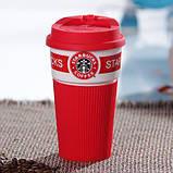 Керамическая Кружка с крышкой коричневая 350 мл Starbucks ( термостакан Старбакс ), фото 3
