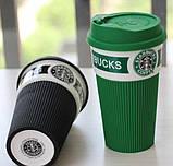 Керамическая Кружка с крышкой коричневая 350 мл Starbucks ( термостакан Старбакс ), фото 7