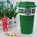 Керамическая Кружка с крышкой коричневая 350 мл Starbucks ( термостакан Старбакс ), фото 4