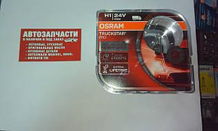 Лампа галогенна Osram H1 24V 70W +100% к-т