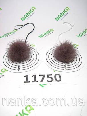 Меховой помпон Норка, Лавандовый, 4 см, пара 11750, фото 2