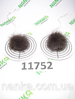 Меховой помпон Норка, Серый, 4 см, пара 11752, фото 2
