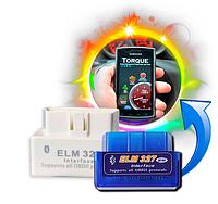 Диагностика авто elm obd2 блютуз сканер